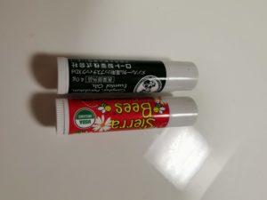 日本のリップクリームと比較すると、大きさが同じ事がわかります